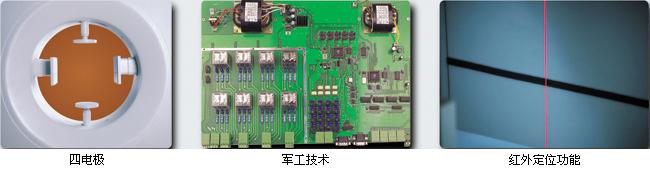 HY7000-Ⅰ射频肿瘤热疗机标配型_先进的技术特点