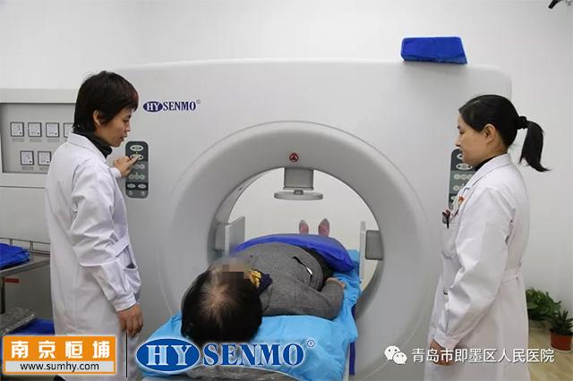 青岛市即墨区人民医院引进恒埔射频热疗机